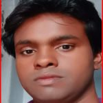 Kalu Ram